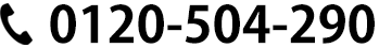 0584-69-3601